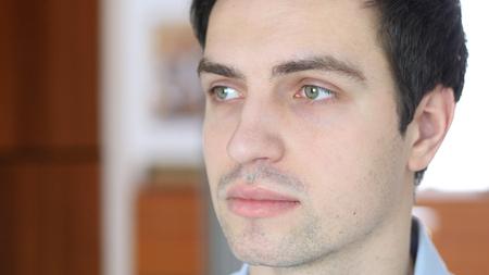 Portrait of Man, Indoor Stock Photo