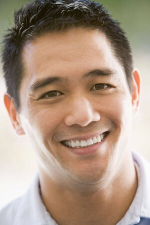 Head shot of man smiling Stock Photo - 3487158