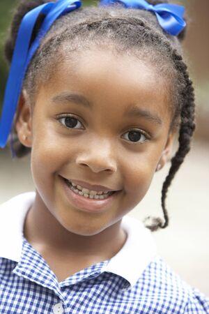 uniforme: Retrato de joven sonriente Foto de archivo