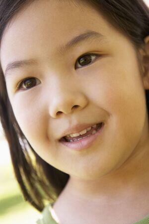 Portrait Of Girl Smiling Stock Photo - 4547126