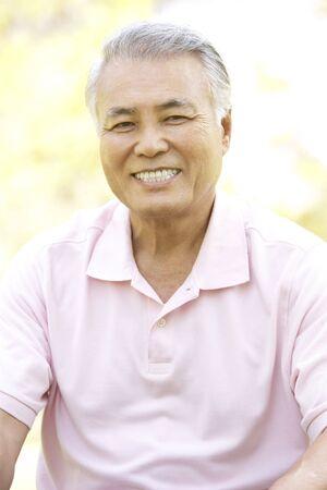 Portrait Of Senior Man In Park Stock Photo - 6456348