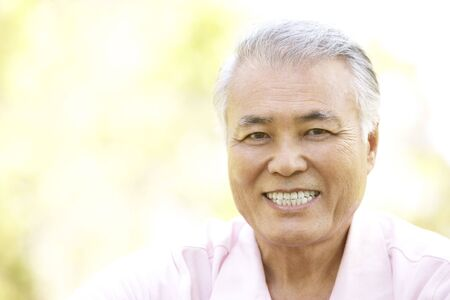Portrait Of Senior Man In Park Stock Photo - 6453856