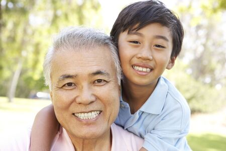Grandfather With Grandson In Park Stock Photo - 6456555