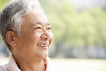 and the horizontal man: Head And Shoulders Portrait Of Senior Chinese Man