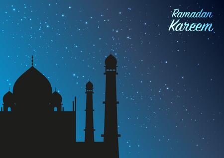 Beautiful ramadan kareem background. Vector illustration