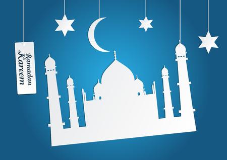 Ramadan kareem paper craft style. Vector illustration