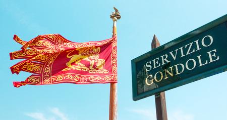 Venice, gondola service with flag