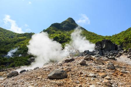 Owakudani valley ( volcanic valley with active sulphur and hot springs in Hakone, Kanagawa , Japan) Stock Photo
