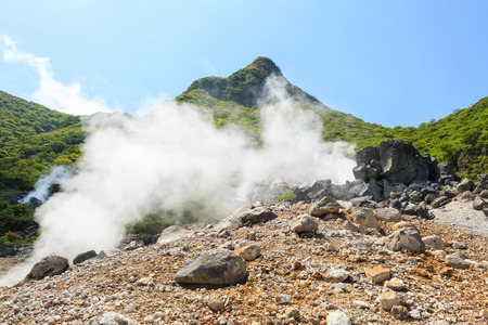 kanagawa: Owakudani valley and hot springs in Hakone, Kanagawa, Japan Stock Photo