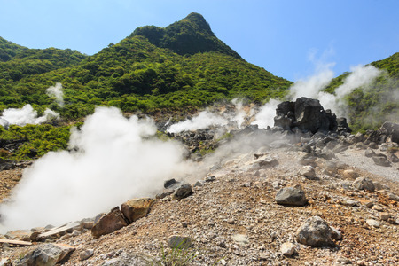 kanagawa: Owakudani valley ( volcanic valley with active sulphur and hot springs in Hakone, Kanagawa , Japan) Stock Photo