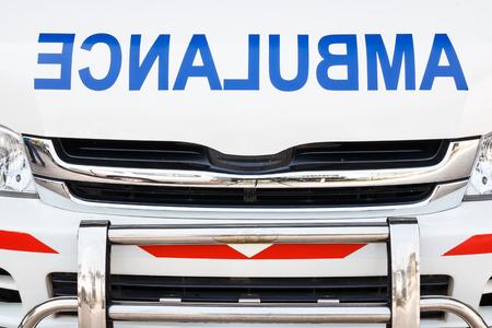 reverse: Radiator bonnet of ambulance ( reverse alphabet )