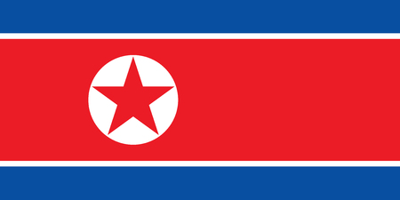 simplex: Official flag of North Korea . Democratic Peoples Republic of Korea . Illustration
