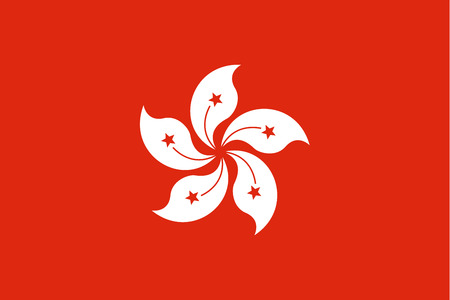 simplex: Official flag of Hong Kong . Hong Kong Special Administrative Region of the Peoples Republic of China Illustration