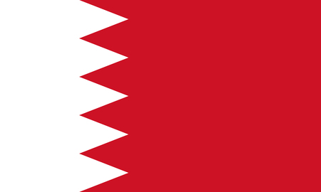 simplex: Official flag of Bahrain .  Kingdom of Bahrain .