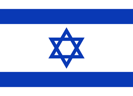 simplex: Official flag of Israel . State of Israel . Illustration