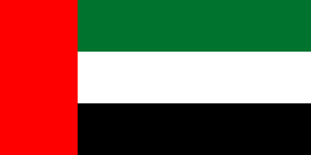 simplex: Official flag of United Arab Emirates ( UAE )