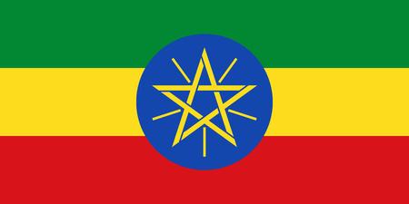 national flag ethiopia: Official vector flag of Ethiopia . Federal Democratic Republic of Ethiopia . Illustration