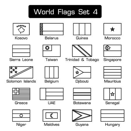 maldives island: World flags set 4 . simple style and flat design . thick outline . Illustration