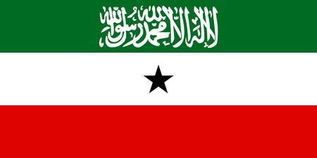 somaliland: Official vector flag of Republic of Somaliland . Illustration