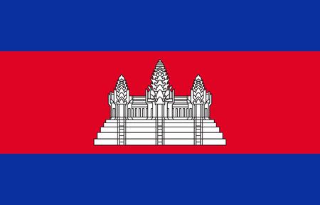 カンボジアの王国の公式のベクトル フラグ。