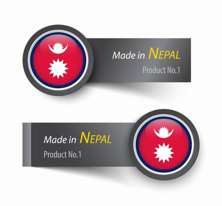 nepali: Flag icon and label with text made in Nepal . Illustration