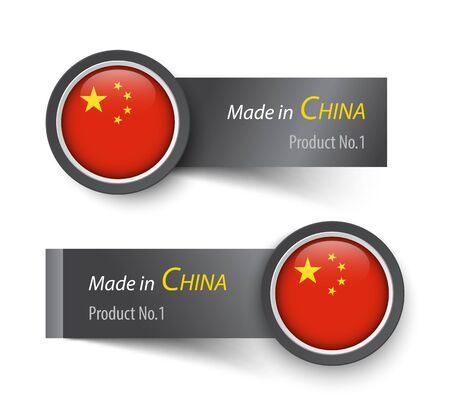 Flag icon and label with text made in China .