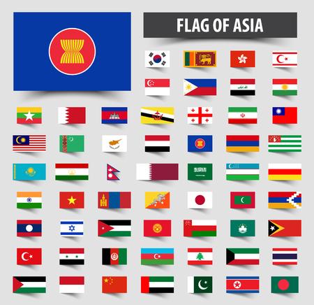 Set of official flags of Asia . Floating flag design . Illustration