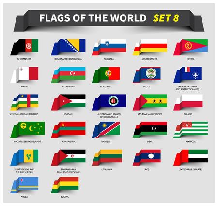 Alle vlaggen van de wereld plaatsen 8. Wuivende lintstijl.