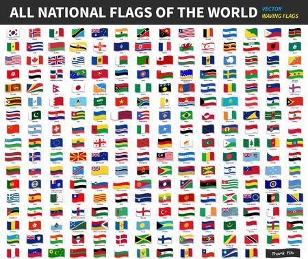 Tutte le bandiere nazionali ufficiali del mondo. Design sventolante. Vettore
