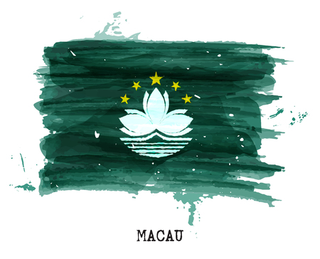 Watercolor painting flag of Macau vector illustration. Illustration