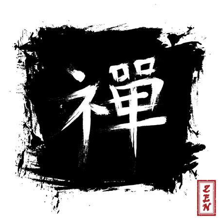 Kanji calligraphic ( Chinese . Japanese ) alphabet translation meaning zen . grunge square black color background . Sumi e style . Vector illustration .
