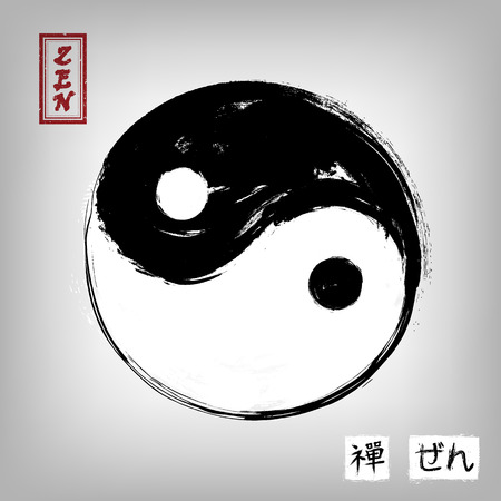 Yin yang with kanji calligraphic ( Chinese . Japanese ) alphabet translation meaning zen . Watercolor painting design . Buddhism religion concept . Sumi e style . Vector illustration . Vector Illustration