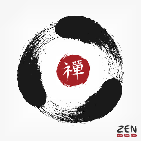 Círculo zen de Enso con traducción del alfabeto kanji caligráfico (chino. Japonés) que significa zen. Diseño de pintura de acuarela. Concepto de religión budista. Estilo Sumi e. Ilustración de vector.