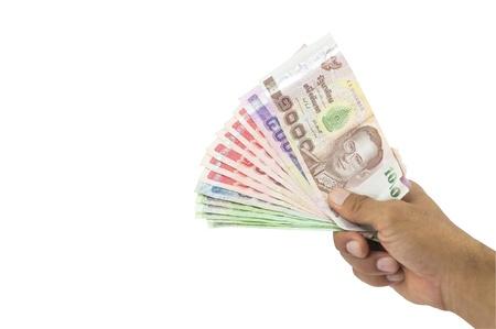 thai banknote on white background photo