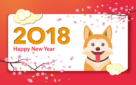 Happy Chinese New Year 2018. Year of the dog in the Chinese calendar. Sakura branches and clouds. Template for greeting card, poster, advertising banner. Horizontal banner. Vector illustration