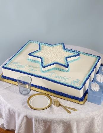 mitzvah: Bar Mitzvah Cake