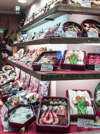 aliments: Les denr�es alimentaires assorties � vendre, Tokyo