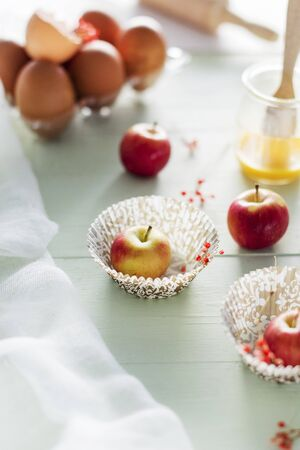 being the case: Ingredients for apple muffins