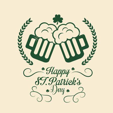 lucky clover: Cute Patricks day icon image