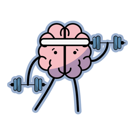 Icon adorable kawaii brain doing exercise Ilustração
