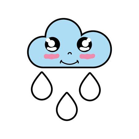 personage: nice happy cloud raining Illustration