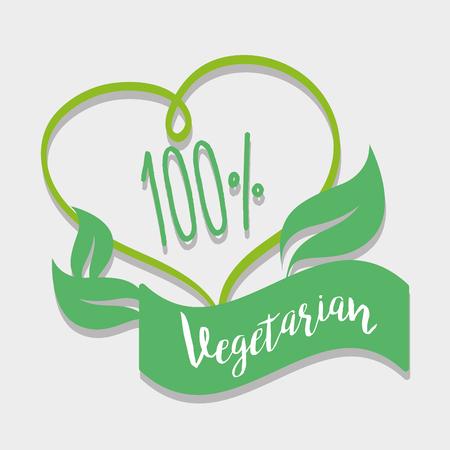 One hundred percent vegetarian food illustration.