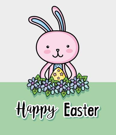 Rabbit for Easter holiday celebration  illustration.