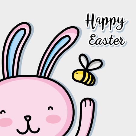 Rabbit with Happy Easter text for Easter celebration holiday illustration.