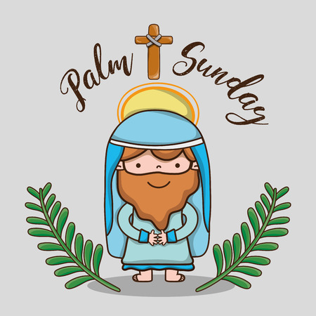 jesus with palm branches and cross catholic religion vector illustration Illustration