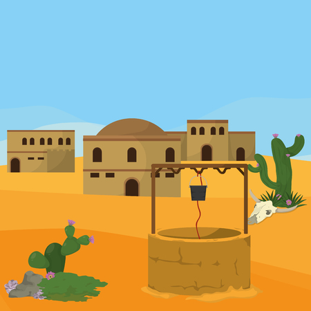 Arab village with waterhole vector illustration graphic design