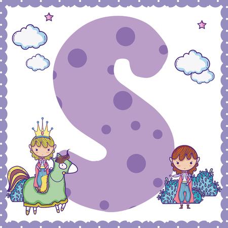 S alpahabet letter magic world concept vector illustration graphic design. Ilustração