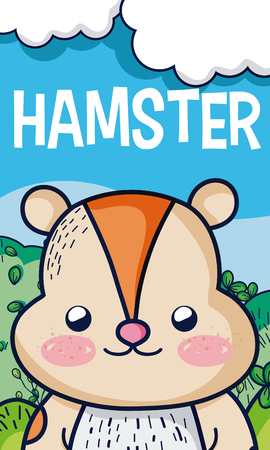 Cute hamster in forest cartoon vector illustration Illustration