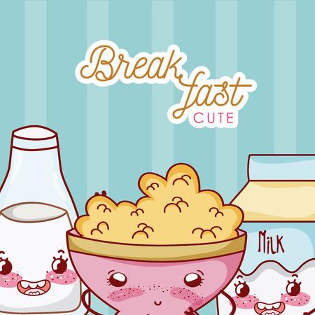 Cute breakfast kawaii cartoon vector illustration graphic design