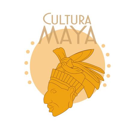Cultura maya god sculpture poster vector illustration graphic design Çizim